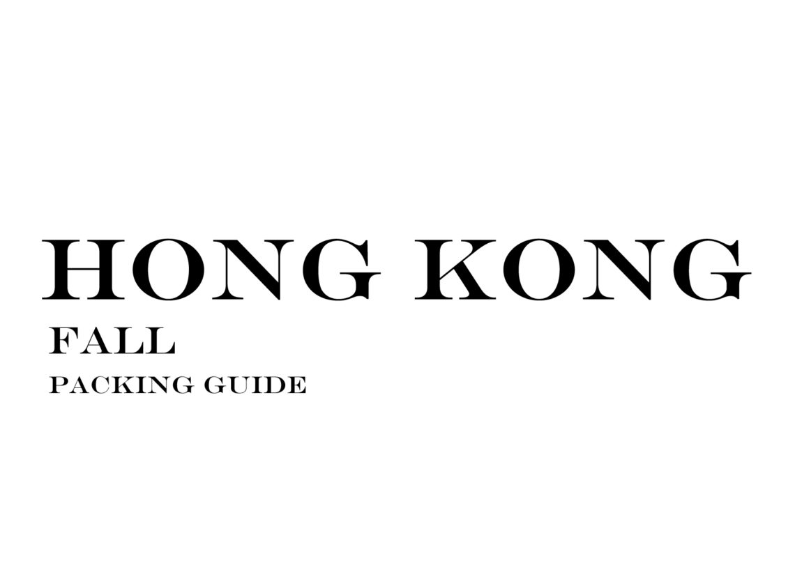 What to Wear to Hong Kong in the Fall