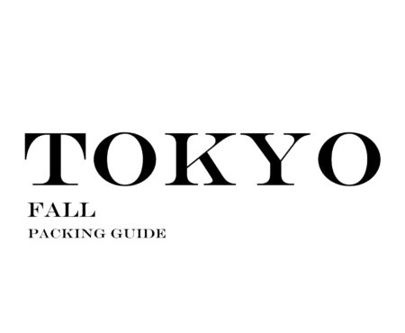What to Wear to Tokyo in the Fall